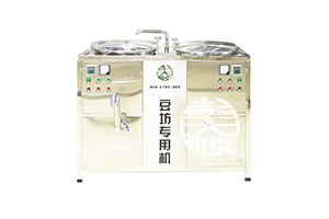 400型豆坊专用双锅煮浆机
