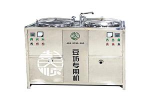 600型豆坊专用双锅煮浆机