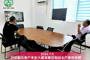 开封尉氏王先生订购的彭乐天堂Fun88国际全自动乐天堂Fun88开户已开始营业