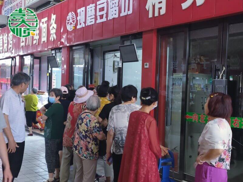 郑州中原路加盟店售卖现场