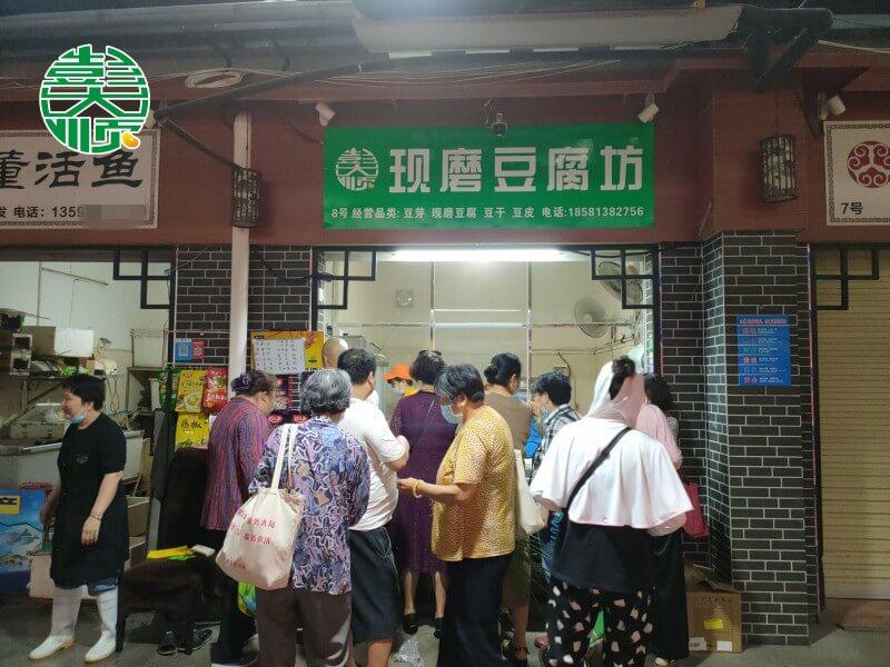 彭乐天堂Fun88国际现磨乐天堂fun88手机投注坊郑州伊河路店开业现场