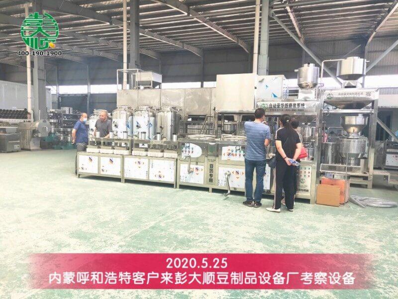 呼和浩特客户来豆制品厂实地考察