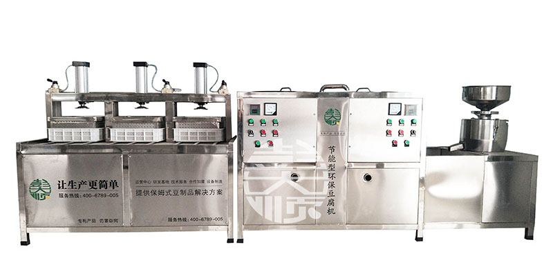 豆腐生产设备