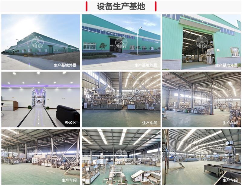 彭乐天堂Fun88国际集团工厂展示