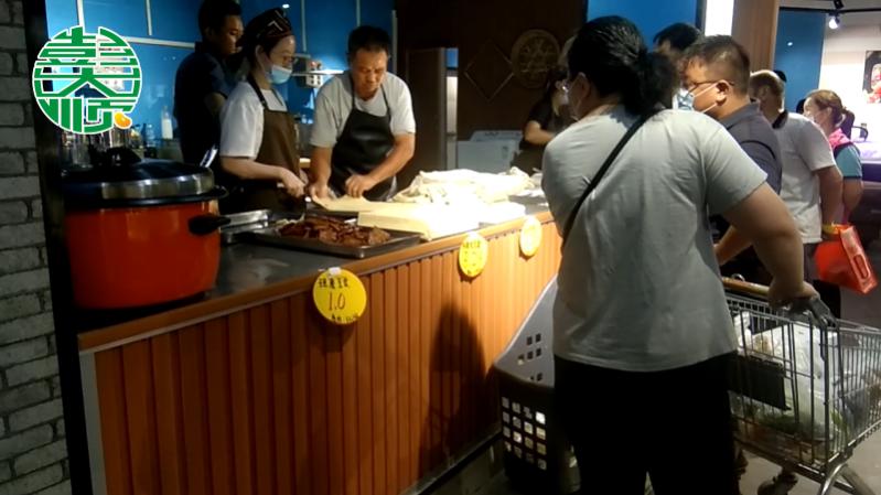 彭乐天堂Fun88国际豆制品加盟实体门店