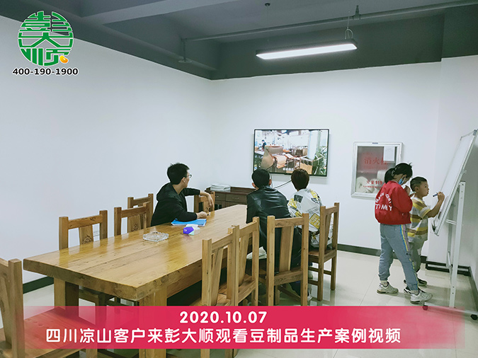 客户定购彭乐天堂Fun88国际豆制品设备