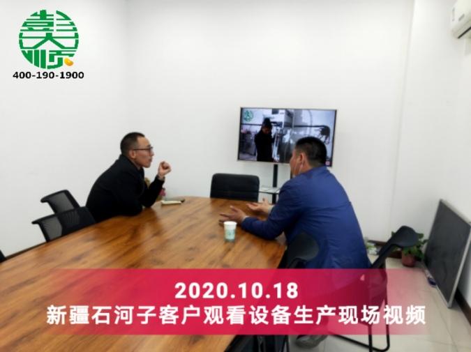 客户观看全自动豆干机生产现场视频