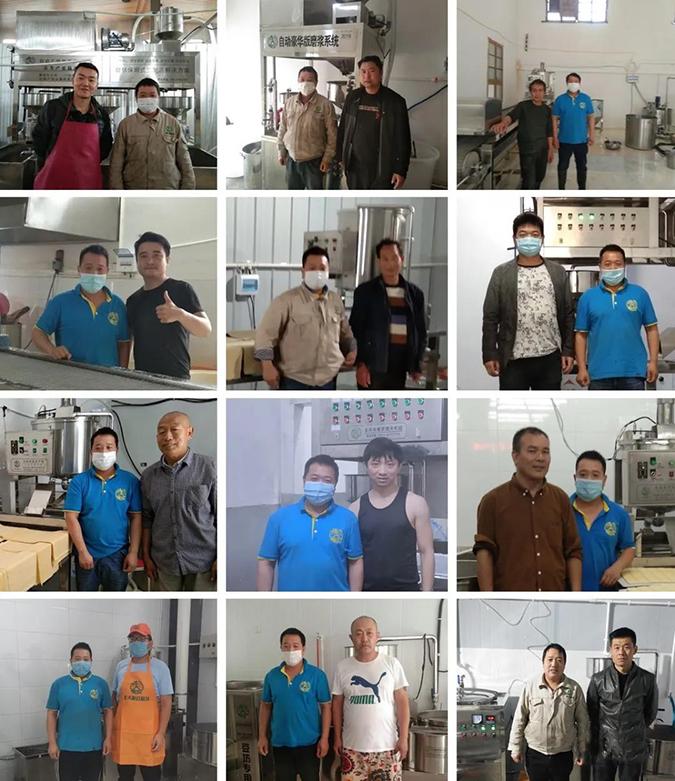 彭乐天堂Fun88国际豆制品设备厂家专业技术人员上门安装之后与客户合照