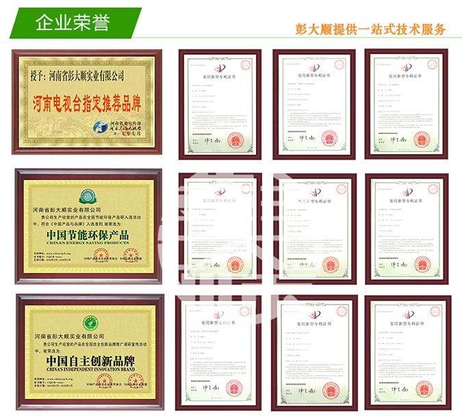 彭乐天堂Fun88国际豆制品设备厂家实力展示